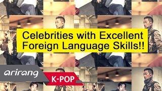 [Showbiz Korea] Celebrities With Excellent Foreign Language Skills!!