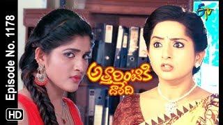 Attarintiki Daredi | 14th August 2018 | Full Episode No 1178 | ETV Telugu