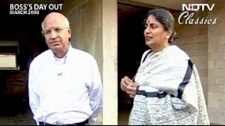 Boss' Day Out: Subramanian Ramadorai of TCS (Aired: March 2008)