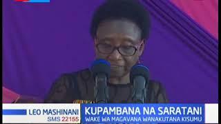 Kupambana na Saratani: Wake wa Magavana wakutana Kisumu, mkutano waongozwa na Ida Odinga