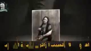 تحميل اغاني ايمان باقي تغني لنعيمه المصريه ..اهلا وسهلا بالحبيب الزائر MP3