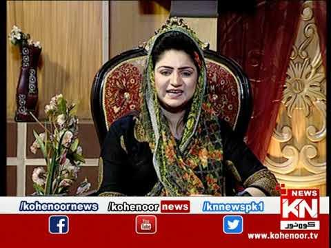 Istakhara 21 September 2020 | Kohenoor News Pakistan