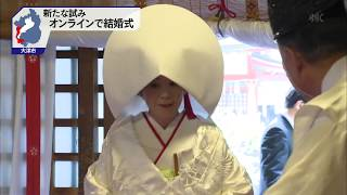 5月31日 びわ湖放送ニュース