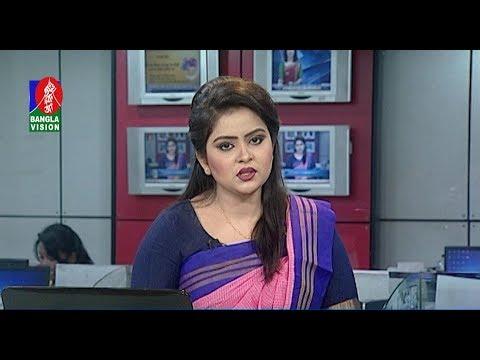 বিকেল ৫ টার বাংলাভিশন সংবাদ | Bangla News | 24_May_2019 | 05:00 PM | BanglaVision News