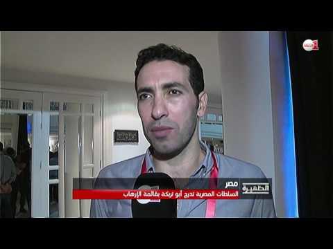 أبو تريكة يرد على إدراج اسمه في لائحة الإرهاب