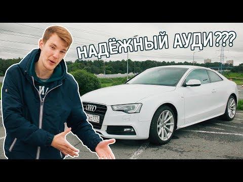 Фото к видео: Как купить Ауди с пробегом и НЕ разориться? Секреты подбора Audi.