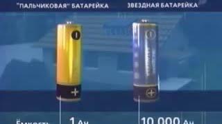 В 10 000 раз мощнее батарейки! Мега изобретение!