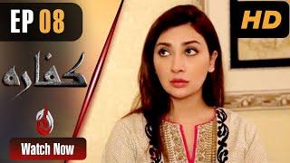Kaffara | Aisha Khan, Aagha Ali And Madiha Iftikhar | Episode 08 | Aaj Entertainment