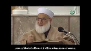 Fadhilat cheikh Rajab Dib : Sur la chahada - l'attestation de foi  (Le livre de la foi [Al Iman]