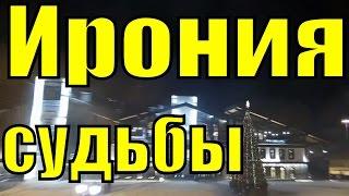 Ремикс Музыка из фильма Ирония судьбы или с легким паром / Новогодняя музыка на новый год