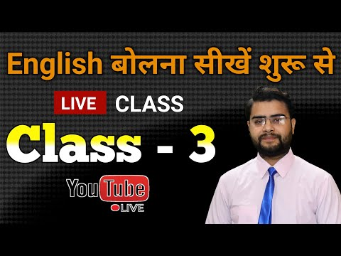 Live English Speaking class with asheesh sir