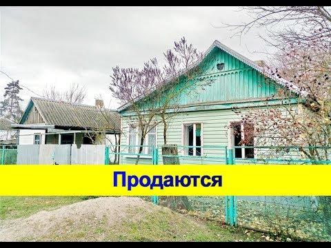 Подборка домов за маткапитал с небольшой доплатой в Краснодарском крае, ч. 1