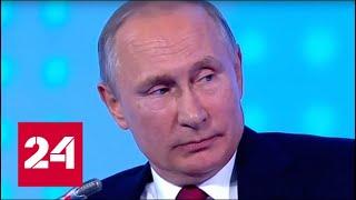 Путин рассказал, когда закончатся войны
