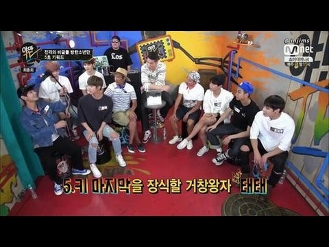 BTS - Yaman TV 150629  [ENG SUB]
