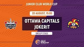 Junior Club World Cup 2018. Ottawa Capitals – Jokerit (U20)   Kholo.pk