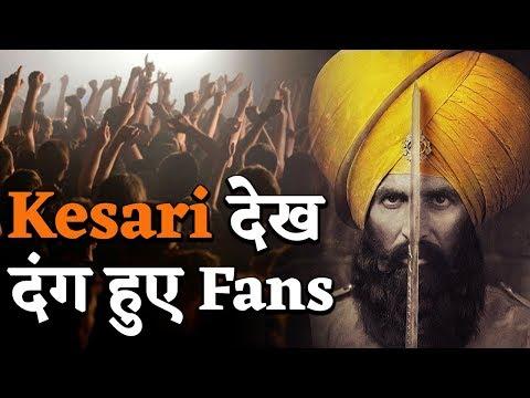 Kesari के Trailer को देख दीवाने हुए Fans, कह डाली ये बात