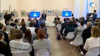 В НовГУ прошла конференция, посвящённая истории археологических исследований новгородской земли