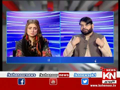 Kohenoor@9 With Dr Nabiha Ali Khan 21 May 2021 | Kohenoor News Pakistan