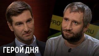 «Герой дня» с Антоном Красовским — Юрий Быков