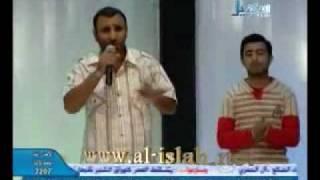 تحميل اغاني أفضل نشيد -مايهم الضما عصفور للمنشد محمد مطري.flv MP3