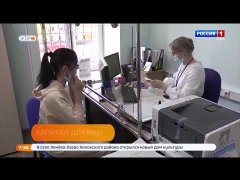 Региональный материнский капитал на второго ребёнка увеличили в Забайкалье