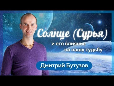 Астрология начала бизнеса