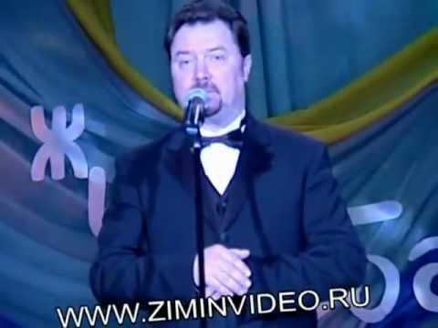 Пародист Владимир Данилов