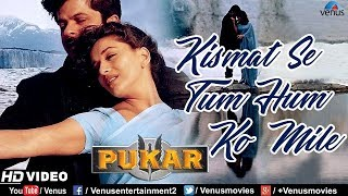 Kismat Se Tum Hum Ko Mile - HD VIDEO SONG | Pukar