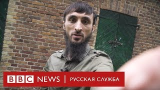 Один день с врагом Кадырова: история блогера, бежавшего из Чечни