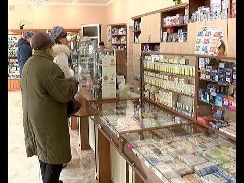 Тема дня: Як повернути ліки до аптеки?