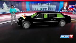 அமெரிக்க அதிபர் டொனால்ட் டிரம்ப் பயன்படுத்தும் பீஸ்ட் கார் | The Beast Car Facts