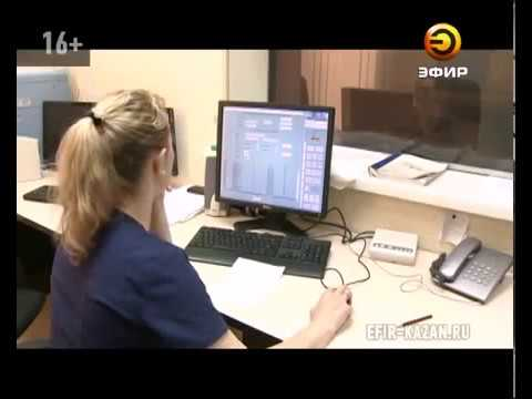 Нейродермит на шее лечение
