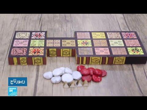 العرب اليوم - شاهد: حرفي عراقي يحيي اللعبة الأكثر شعبية في الشرق الأوسط
