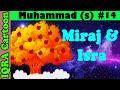 Miraj & Isra | Muhammad Story Ep 14 || Prophet stories for kids : iqra cartoon Islamic cartoon