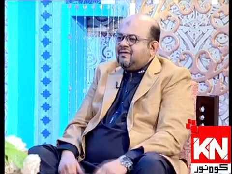 Good Morning 03 November 2019 | Kohenoor News Pakistan