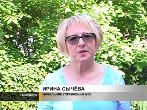 Новости курорта от 19.06.2014 г.