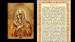 Псалом 50 - Помилуй мя, Боже, по велицей милости Твоей