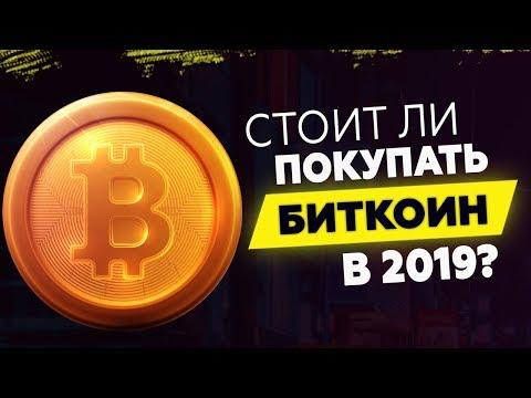 Бинарные опционы на кипре от 30 рублей