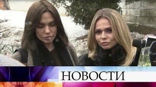 Сотни людей пришли на Троекуровское кладбище, чтобы проститься с Юлией Началовой.