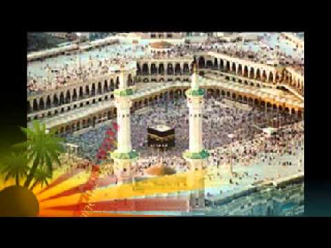 islamic  nath bangladesh