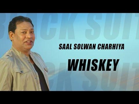 Whiskey  Balvir Beera