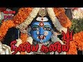 Neeliye Sooliye   Sree Nagalamma temple Thiruvizha   ஸ்ரீ நகலாம்மா கோவில் திருவிழா   Snake Goddess