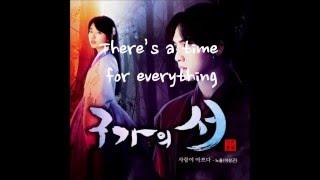 Yisabel 이사벨  My Eden Gu Family Book OST Lyrics Eng Sub