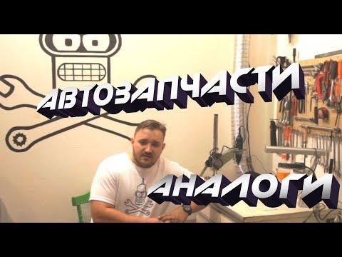 Астрологи россии видео
