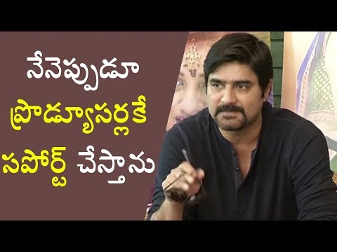 Hero Srikanath Special Interview About Raa Raa Movie