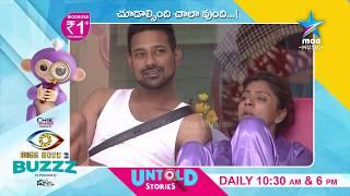 BiggBoss3: Vithika, Punarnavi's reaction after Varun asks them to nominate him