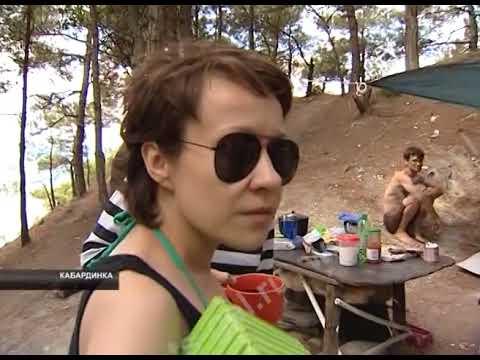 Новости курорта от 23.08.17