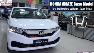 Honda Amaze E Base Model 2019 Detailed Review With On Road Price | Amaze Base Model