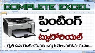 Excel Printing In Telugu : Ms Excel Tutorial in Telugu