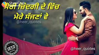 Pyar Tere da asar   whatsapp video